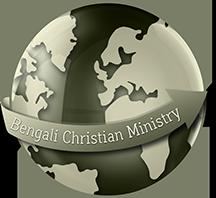 bcm-web-logo-header